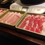 しゃぶしゃぶ温野菜 - 牛は生成肉