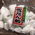飴屋六兵衛本舗 -