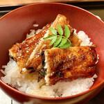 割烹 柊 - 地焼きの吉田鰻は素晴らしい焼き加減でタレがかなり上質に柔らかい♪
