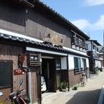 15039855 - 森藤製麺所