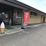 比叡山峰道レストラン - 外観