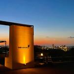アゴーラ福岡 山の上ホテル -