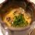神楽坂 鉄板焼 中むら - 長崎県産すっぽんの茶碗蒸し