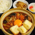 中華料理 成都 - もちふわ豆腐の麻辣煮込み鍋セット