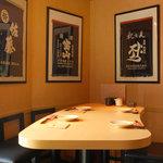 尊 - 4~7名様用のテーブル席。