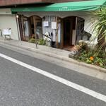キッチン・オバサン - 外観('21/04/28)