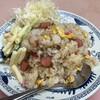 中華料理 味楽 - 料理写真:味楽(焼飯)