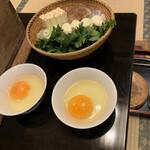 太田なわのれん - たまごと野菜