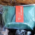 150401338 - ひぐらし餅の包装された状態