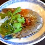 中国菜 智林 - 天使海老の紹興酒漬け