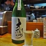 魚屋ひでぞう - 大信州 辛口特別純米