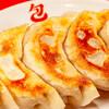 本格餃子 包 - 料理写真:本格手打焼餃子