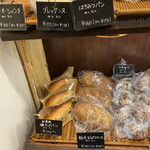 150410358 - 全てのパンが個包装されているので安心感があります