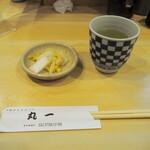 丸一 - お漬け物 & お茶