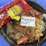 ほっともっと - 「EXIT」がCMをしている「野菜が摂れるビビンバ(温玉なし) ¥490」♫