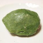 喜田屋 - 草餅