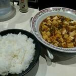 餃子の王将 - 麻婆豆腐+ライス大