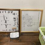 150432593 - 孤独のグルメ主演:松重さんと原作:久住さんのサイン