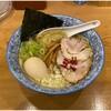 中華そば 笑歩 - 料理写真:塩そば+味玉 830+100円