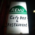 RENU - 看板①