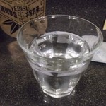 15045656 - フランス製のコップですね。