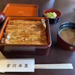 tsukijimiyagawahonten -