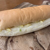 パン工房ブロートバッハ  - 料理写真:イチオシ サラダパン