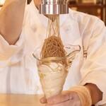 自家焙煎珈琲 ICHI no KURA coffee&soft cream - 国産和栗しぼりたてモンブランソフト