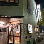 うなぎの甚八 - うなぎの甚八@掛川 店舗外観
