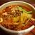 中華旬彩 森本 - 料理写真:担々麺