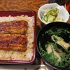 東家 荻窪北口 - 料理写真:お昼のサービスうな重¥1300(吸物、新香付き)