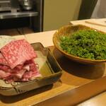 150471981 - 仙台牛、花山椒