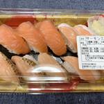 はま寿司 - やっぱりコレは定番の「サーモン三昧」!!