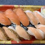 はま寿司 - 大とろサーモン・焼きとろサーモン・サーモンの3種類です♫