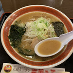 えぞっこ - スープ