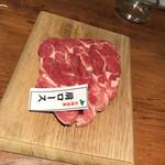 北海道産ひつじ肉炭火兜ひつじ×烤羊肉 -