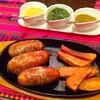 南米ペルー料理 Misky - 料理写真:■自家製チョリソ