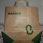 バウムクーヘン専門店 MAHALO - 袋