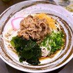 味囲楽 - ぶっかけ 肉うどん¥900 2021.4.16