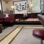 中村屋 蔵 - 店内