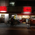 15050756 - 二軒並んでるけど同じ店。                       中央大通りに面した朝潮橋駅寄りのセブイレからみなと大通り方面に歩くと直ぐ右手にある。