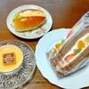 焼きたてパン えとふぇ - 料理写真:フルーサンド&プリン