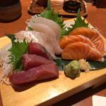 魚 枡 -
