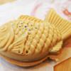 鯛きち - 料理写真: