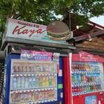 Stamina本舗 Kaya - 店