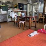 萩の茶屋 -