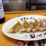 九州 筑豊ラーメン 山小屋 - 餃子とノンアルコールビール