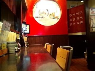 ユタの店 - (2012/9)