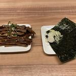 麺処 ほん田 -
