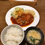 洋食バル ウルトラ - ハンバーグステーキ 1,000円